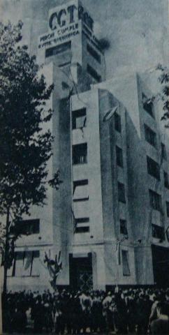 Sede da CGT argentina na década de 1950