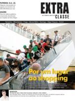 Extra Classe Nº 184 | Ano 19 | Jun 2014