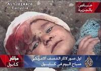 TV estatal árabe fura a filtragem de informação e mostra o lado indigesto do conflito