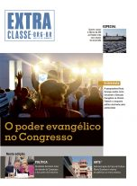 Extra Classe Nº 205 | Ano 21 | Jul 2016