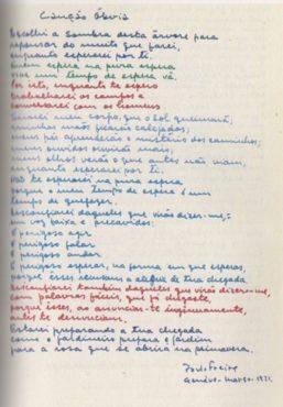 Poesia inédita de Paulo Freire, disponível na biografia