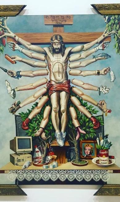 Obra de Fernando Baril, que fazia parte da mostra