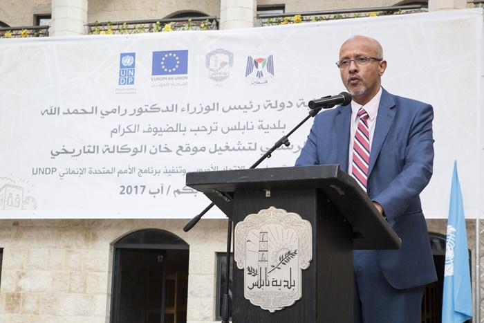 """""""A população de Gaza, como todas as pessoas, simplesmente deseja uma vida digna, em que possa contribuir para criar e educar seus filhos, mover-se com liberdade e participar de outros direitos cívicos básicos que nos são proporcionados pela Declaração Universal dos Direitos Humanos"""""""