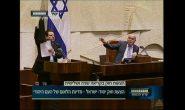 Israel legaliza apartheid | Foto: Reprodução da TV do parlamento israelense