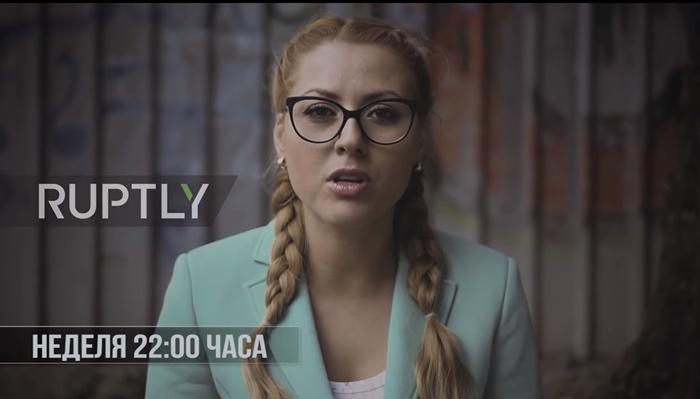 O assassinato da jornalista Viktoria Marinova na Bulgária se somou a dois outros acorridos na Europa em menos de um ano