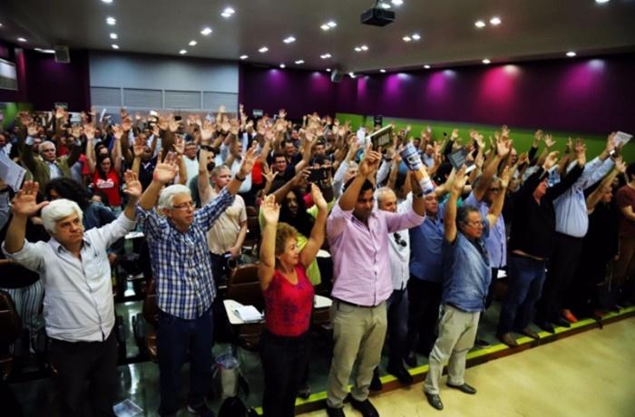 Encontro de representantes das centrais, em São Paulo, definiu mobilização em defesa da universalidade, do futuro da Previdência e da Seguridade Social