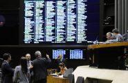 Projeto que legaliza fraudes sofre alterações | Foto: Luis Macedo/Câmara dos Deputados