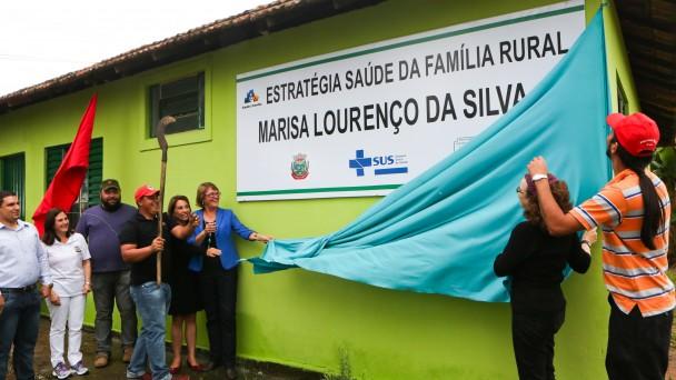 Unidade Básica de Saúde foi inaugurada em 2014, e hoje atende cerca de 2,4 mil pessoas em área rural de Nova Santa Rita |