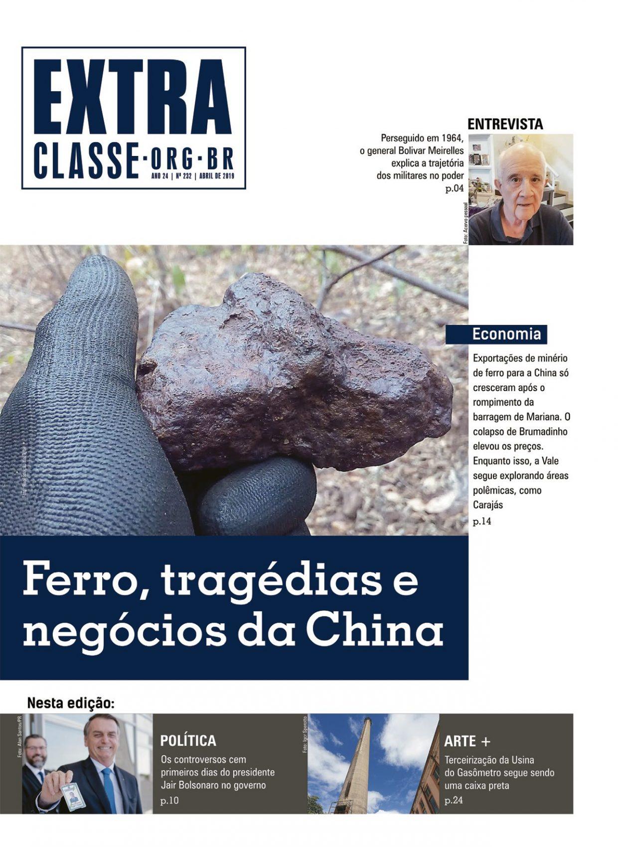 Extra Classe Nº 232 | Ano 24 | ABR 2019