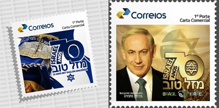 """Bajulação: selos lançados pelos Correios do Brasil retratam premiê israelense como o """"salvador"""""""