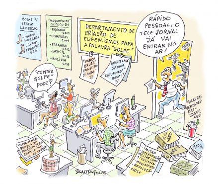 Departamento de criação de eufemismos | Santiago