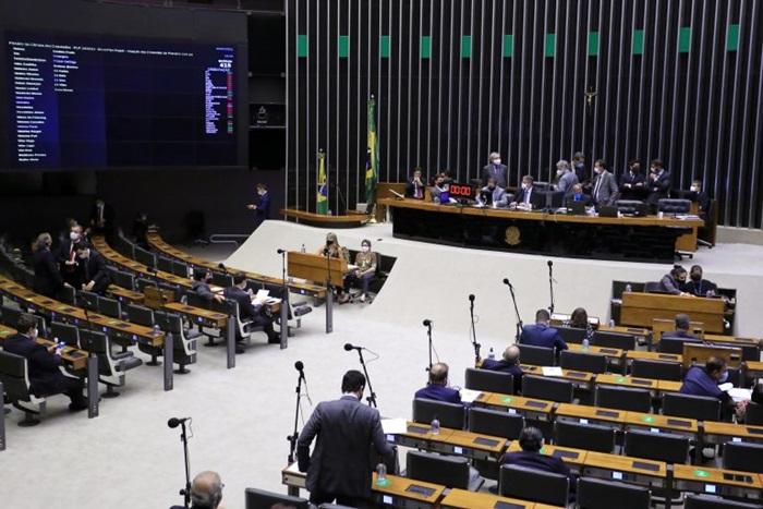 Sessão deliberativa virtual aprovou desvinculação do Banco Central do Ministério da Economia e alinhamento da instituição com o mercado especulativo
