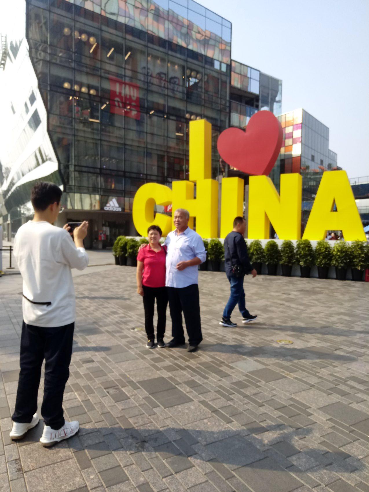 Casal de classe média no bairro de Sanlitun, em Beijing
