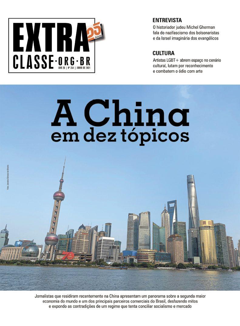 Extra Classe Nº 254 | Ano 26 | Junho 21