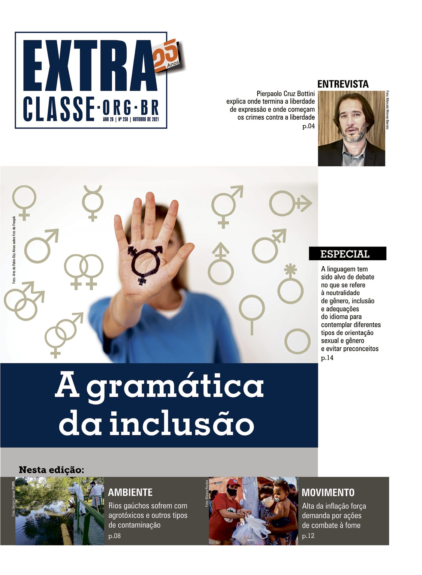 Extra Classe Nº 258   Ano 26   Out 2021